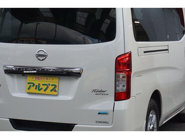 「日産」「NV350キャラバン」「その他」「長野県」の中古車18