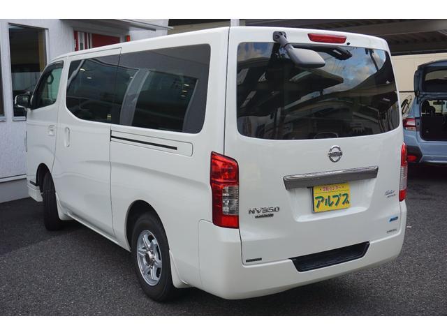 「日産」「NV350キャラバン」「その他」「長野県」の中古車19