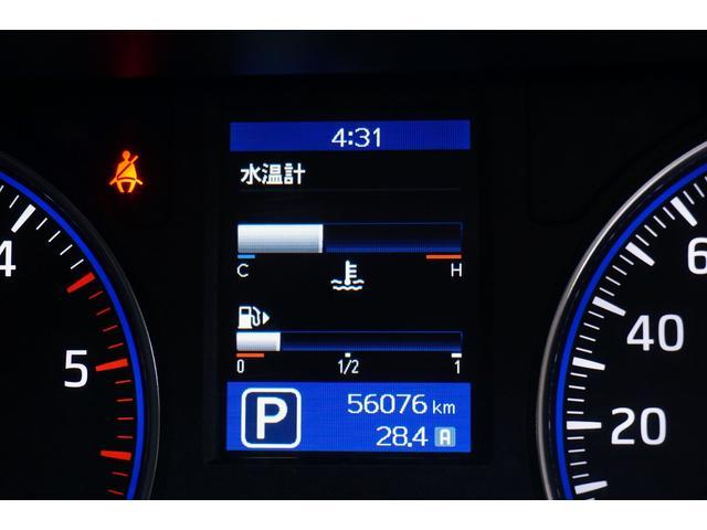 「日産」「NV350キャラバン」「その他」「長野県」の中古車38
