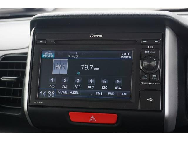 「ホンダ」「N-BOX」「コンパクトカー」「長野県」の中古車33
