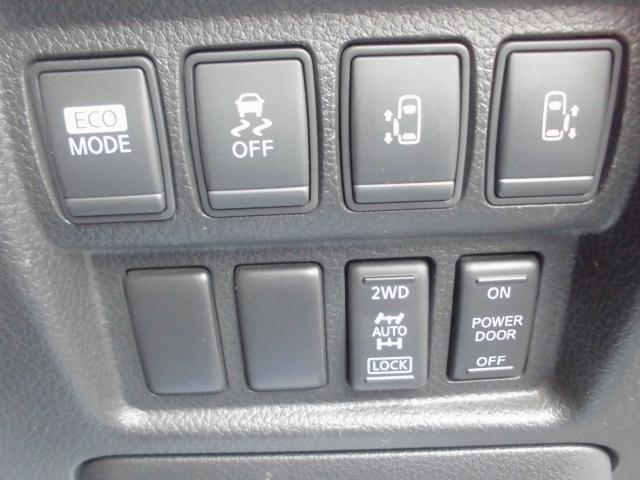 日産 エルグランド 250ハイウェイスター 4WD ツインモニター