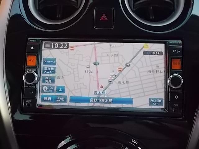 日産 ノート X DIG-S Vセレクション+セーフティ 自動ブレーキ