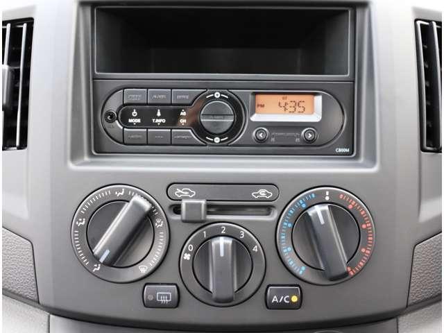「日産」「NV200バネットバン」「その他」「長野県」の中古車4