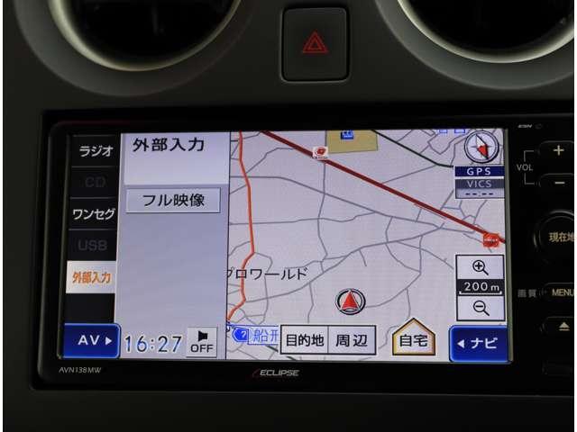X FOUR 4WD エマージェンシーブレーキ 社外メモリーナビTV バックモニター レーン逸脱警報 ETC(4枚目)