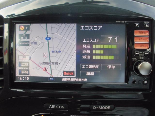 日産 ジューク 15RX タイプV ワンオーナー 純正ナビ HID インテリ