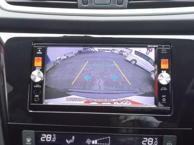 日産 エクストレイル 20X HVブラクXトリマ-X E/Bブレーキ LEDヘッド