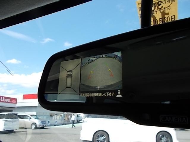 日産 デイズ ハイウェイスター G 4WD AVMモニター HIDライト