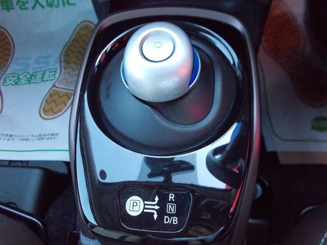 日産 ノート e-パワー メダリスト プレミアムホワイトインテリア LED