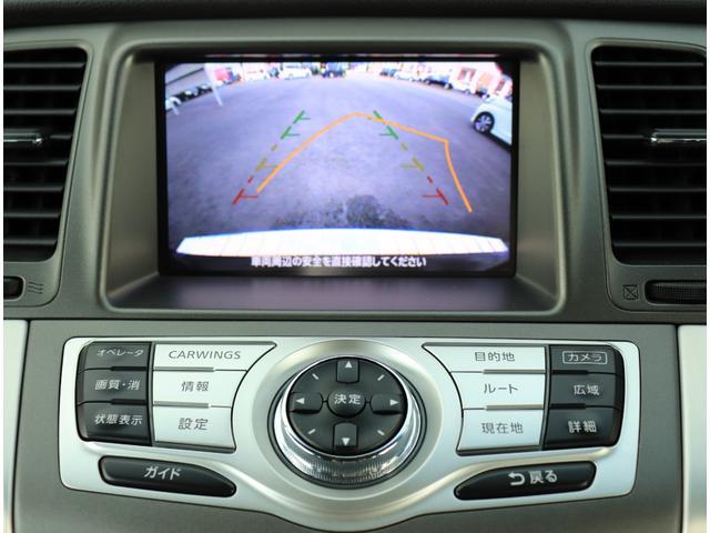 250XV FOUR サンルーフ 黒革シート HDDナビTV(5枚目)