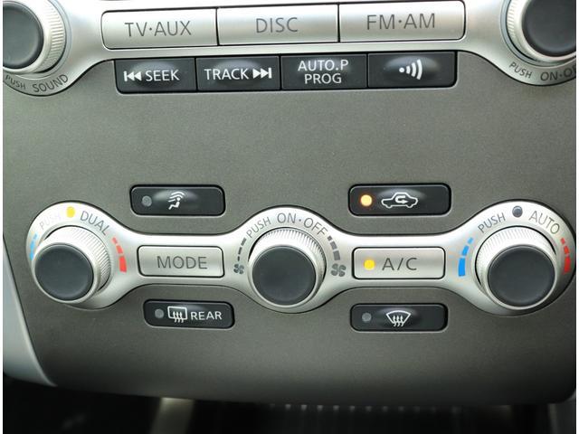 250XV FOUR サンルーフ 黒革シート HDDナビTV(8枚目)