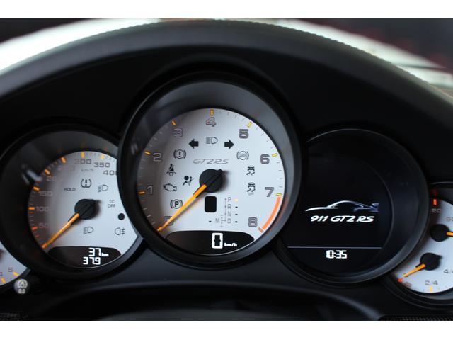 911GT2 RS ヴァイザッハPKG フロントリフト D車(8枚目)
