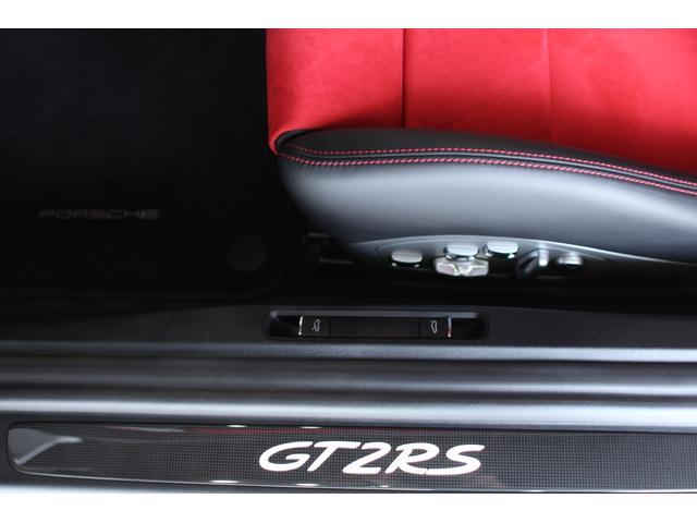 911GT2 RS ヴァイザッハPKG フロントリフト D車(13枚目)