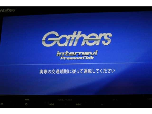 EX・マスターピース ギャザズナビ ETC2.0(12枚目)