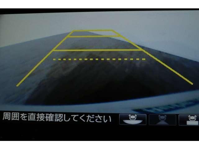 ハイブリッドXスタイルエディション ギャザズ8インチナビ フ(12枚目)