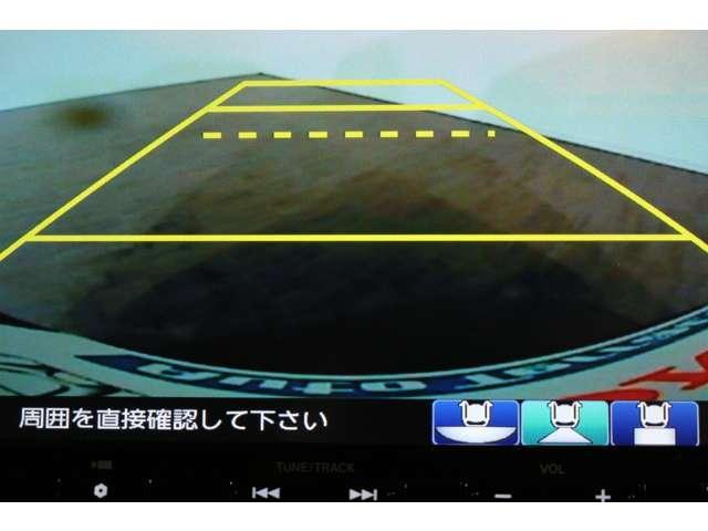 ファン・ホンダセンシング ギャザズナビ DVD フルセグ リ(13枚目)