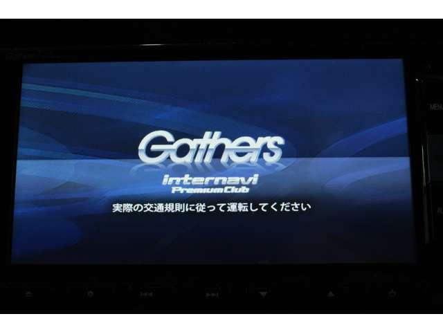 ハイブリッドZ ギャザズナビ フルセグ DVD CTBA(11枚目)