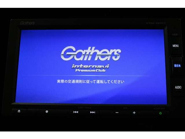 13G・L ホンダセンシング ギャザズナビ Bluetoot(12枚目)