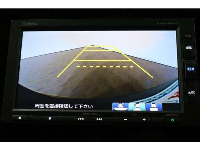13G・L ホンダセンシング ギャザズナビ Bluetoot(13枚目)