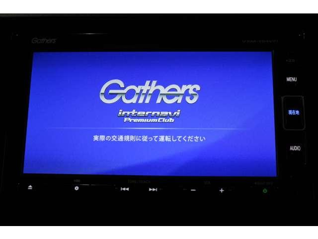ハイブリッドX ホンダセンシング ギャザズナビ DVD フル(11枚目)