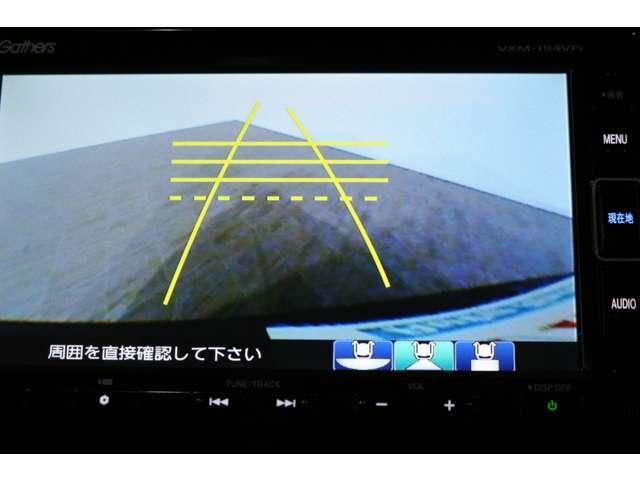 ハイブリッドX ホンダセンシング ギャザズナビ DVD フル(12枚目)