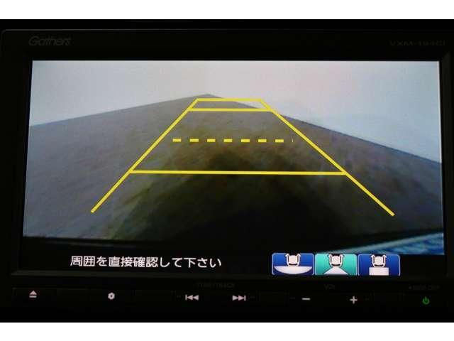G SSパッケージII ギャザズナビ Bluetooth S(12枚目)