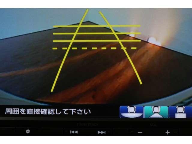 X・ホンダセンシング ギャザズナビ シートヒーター ETC(12枚目)