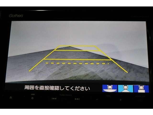 EX・マスターピース ギャザズナビ フルセグ DVD(12枚目)