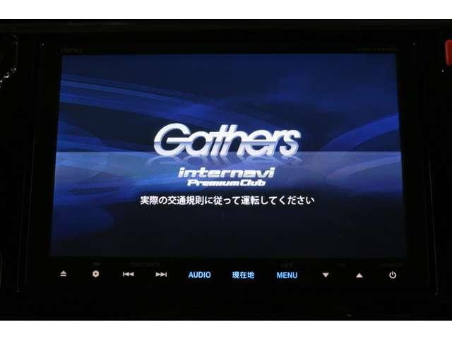 G・ターボパッケージ ギャザズ8インチナビ フルセグ DVD(11枚目)