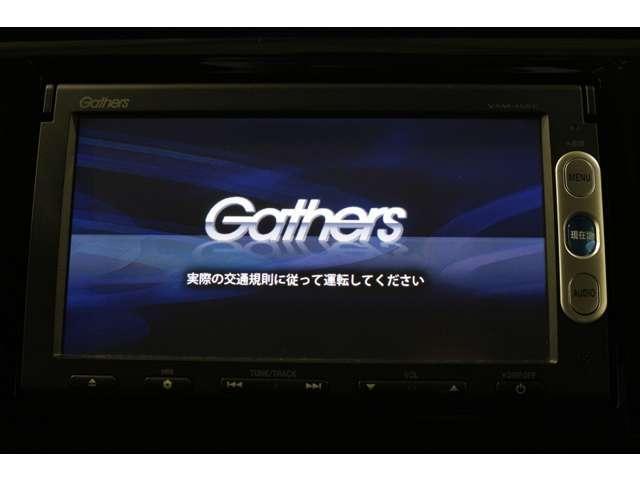 G・ターボパッケージ ギャザズナビ CD SDカード(11枚目)
