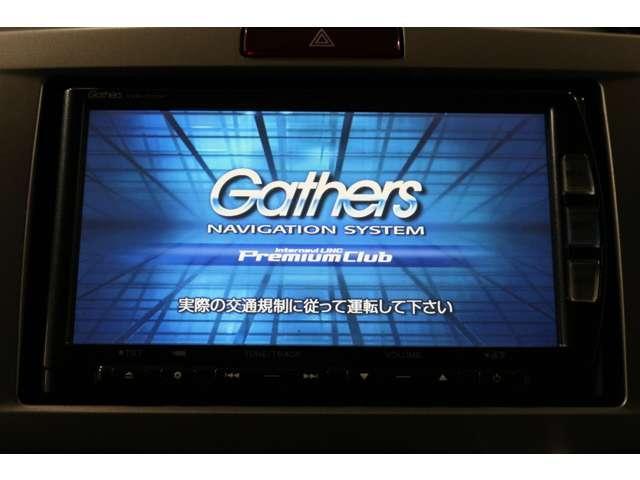 ジャストセレクション ギャザズナビ フルセグ DVD(11枚目)