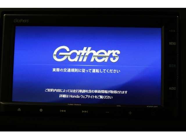 「ホンダ」「N-ONE」「コンパクトカー」「長野県」の中古車3