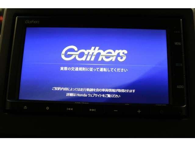 G・Lホンダセンシング ギャザズナビ CD USB SDカー(3枚目)