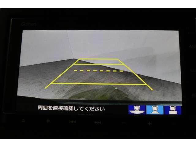 G・Lホンダセンシング ギャザズナビ CD USB SDカー(4枚目)