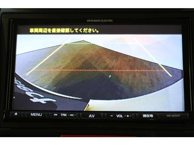 G ターボSSパッケージ ミツビシメモリーナビ フルセグ DVD(4枚目)