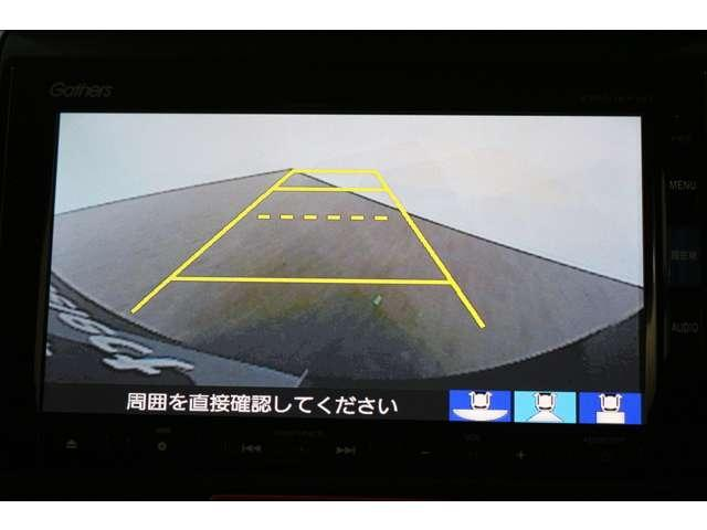 G SSパッケージ ギャザズナビ フルセグ DVD(4枚目)