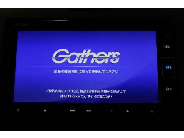 ハイブリッド・Gホンダセンシング ギャザズナビ フルセグ DVD(3枚目)