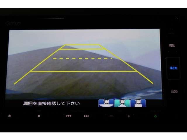 ハイブリッド・Gホンダセンシング ギャザズナビ フルセグ DVD(4枚目)