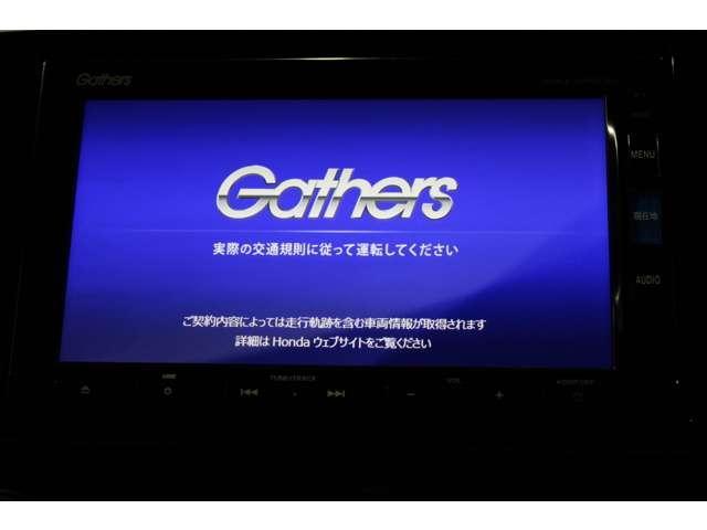 EX ギャザズナビ フルセグ DVD(3枚目)