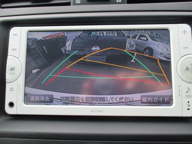 トヨタ マークX 250G ナビ ワンセグ Bカメラ ETC プッシュスタート