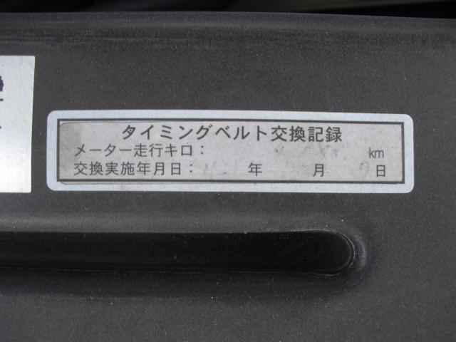 日産 セドリック タイミングベルト交換済み ローダウン CDオーディオ