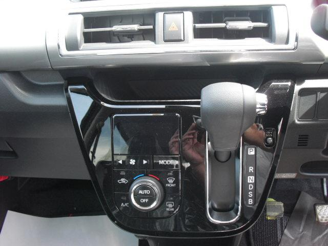 ダイハツ キャスト スタイルG SAII アップグレードパッケージ 4WD