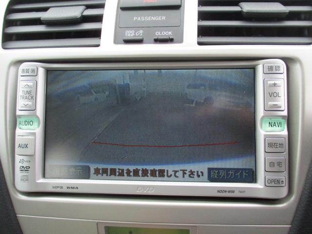 G ナビ バックカメラ プッシュスタート オートエアコン(16枚目)