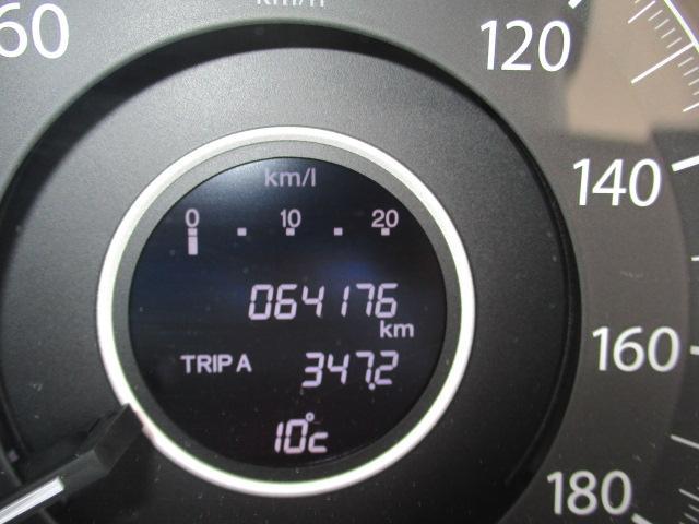 24G HDDナビ バックカメラ 19インチアルミ 4WD(15枚目)