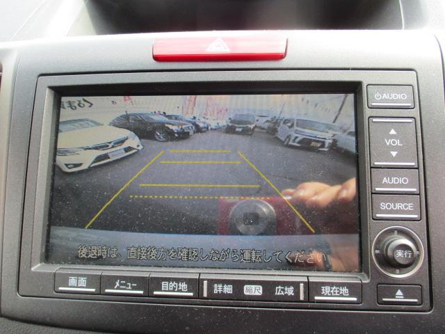 24G HDDナビ バックカメラ 19インチアルミ 4WD(18枚目)