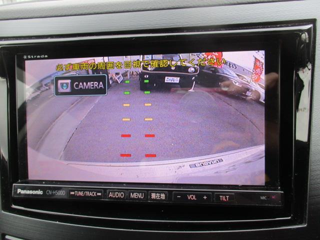 2.0GT DITアイサイト ナビ バックカメラ ETC(16枚目)