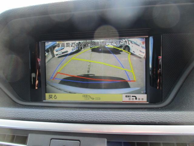 E350ブルテックステーションワゴンアバンG ナビ Bカメラ(15枚目)