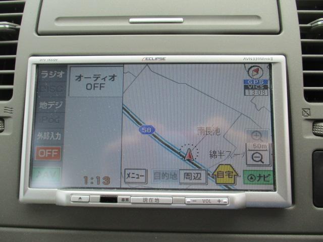 15S ナビ フルセグ CD キーレス(14枚目)