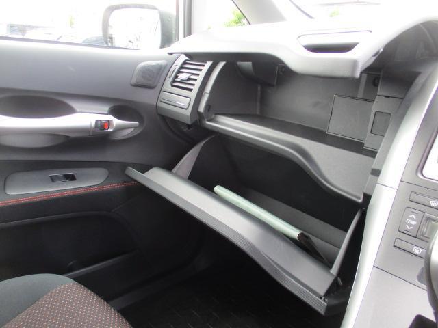 150X Sパッケージ 4WD ETC プッシュスタート(20枚目)