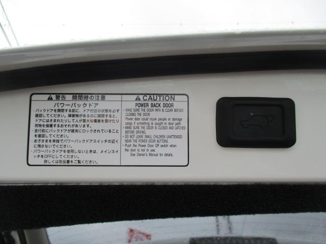 プレミアムSパッケージ 4WD 18インチアルミ ナビ(13枚目)