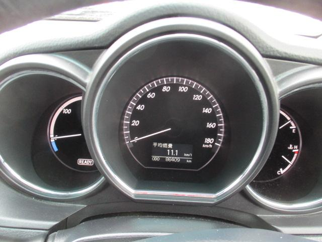 プレミアムSパッケージ 4WD 18インチアルミ ナビ(19枚目)